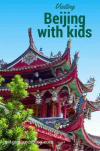 visiting beijing with kids