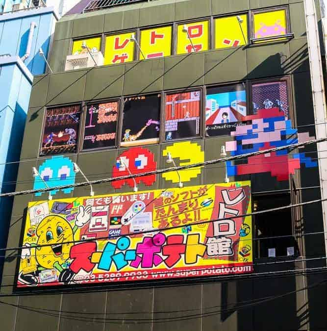 Visiting Akihabara – An Epic Parenting Fail