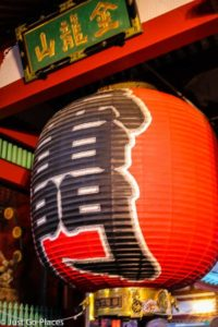 Fun Facts about Sensoji Temple