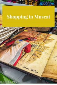 shopping in Muscat Oman