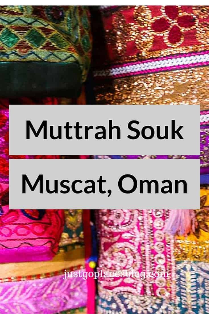 Muttrah Souk in Muscat Oman, one of the oldest souqs in the Middle East