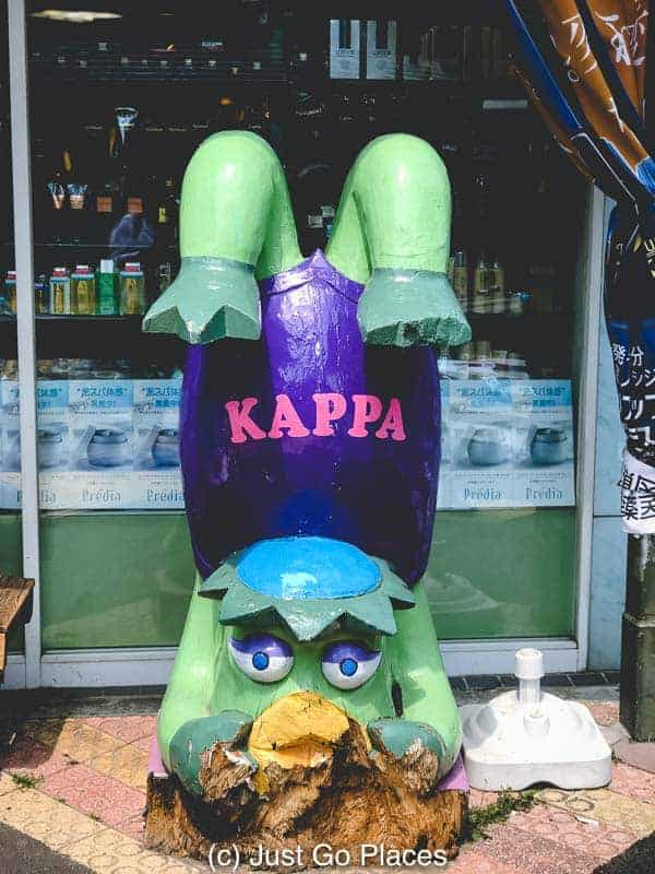 The Kappa is the mascot of Kappaboshi neighbourhood.