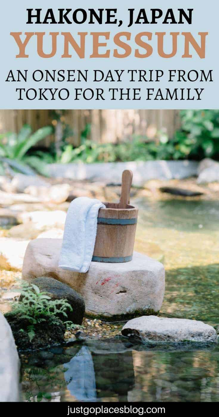 outdoor onsen with tub for washing