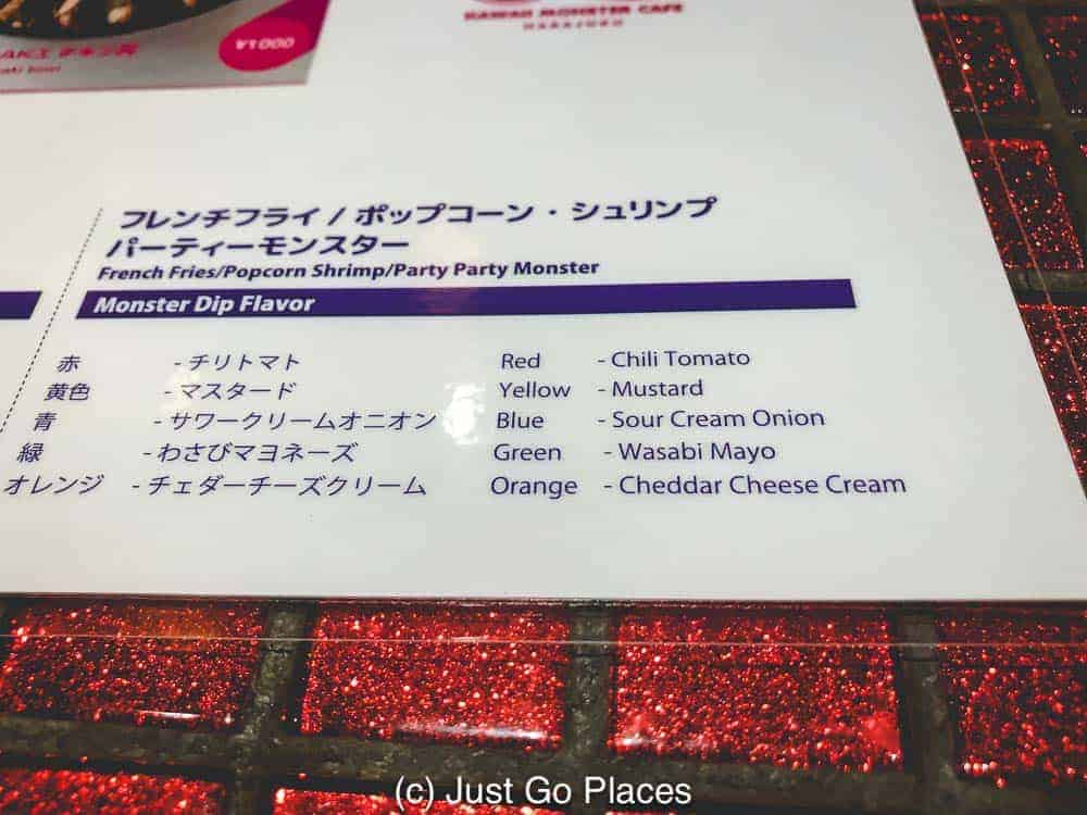 Monster dip flavours at the Kawaii Monster cafe Harajuku