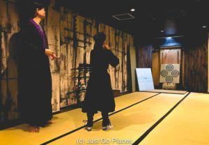 Ninja class in Kyoto with a blowgun