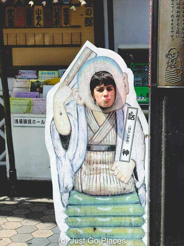 One of the cardboard cutouts in Tokyo that you can pose with.