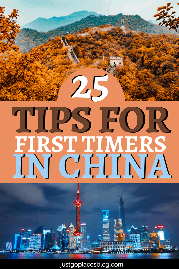 After our family holidays to China, we asked our kids what people should know about travelling to china with kids. Check out this list of 25 essential tips for visiting China for first timers! #china #traveltips #kidfriendly