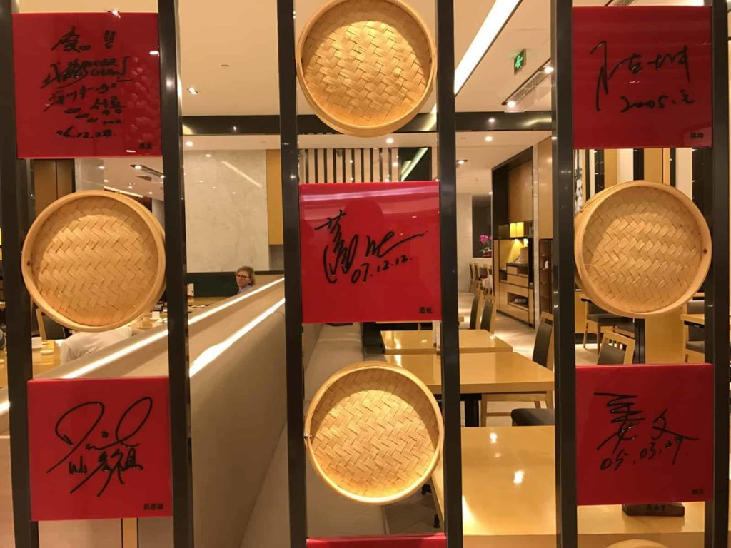 Din Tai Fung, a one Michelin-starred dumpling restaurant, has a location in one of Beijing's upscale malls.