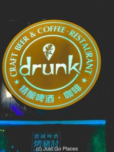 Lost in translation? But beer and coffee are always a good idea but not necessarily together.