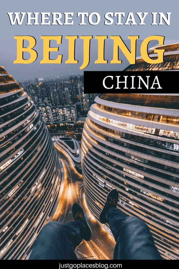Beijing is an enormous sprawling city and deciding where to stay in Beijing can be a daunting tas k. Check out this guide for choosing the best hotels in Beijing, especially if you are seeking design-led luxuy hotels in Beijing. There are also family-friendly hotels in Beijing, China. #beijing #china #kidfriendly #hotels #luxuryhotels