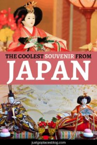 Finding the perfect souvenir from Japan can be a hard task. So much choice for gifts from Japan! I love the vintage and antique Japanese dolls that you can find for sale in Japan. The most beautiful I found are the Hina dolls display from the Hinamatsuri festival. Discover why these dolls make the perfect souvenir! #dolls #hinamatsuri #festival #japan #japanese