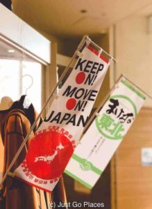 The Kobe earthquake responses to the 1995 Kobe Earthquake included encouraging people to get back on their feet.